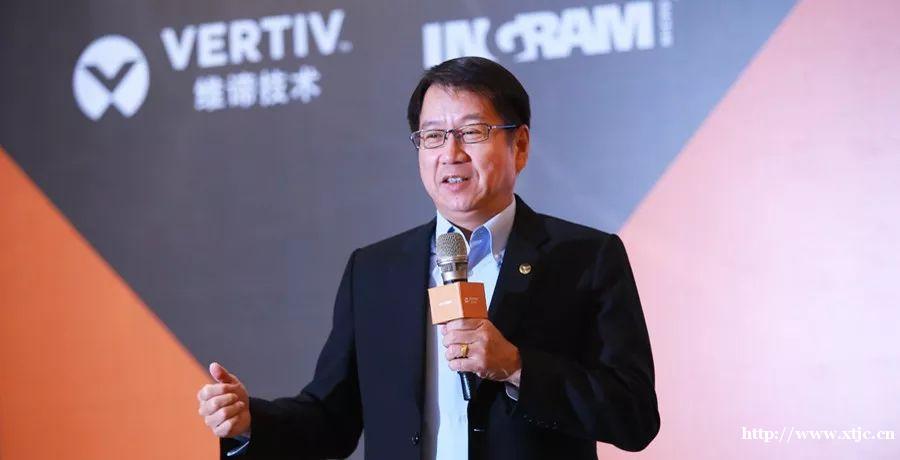 """维谛技术(Vertiv) 2018 ITC联盟峰会""""完美收官"""