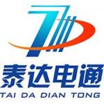北京泰达电通科技有限责任公司