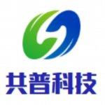 河南共普科技有限公司