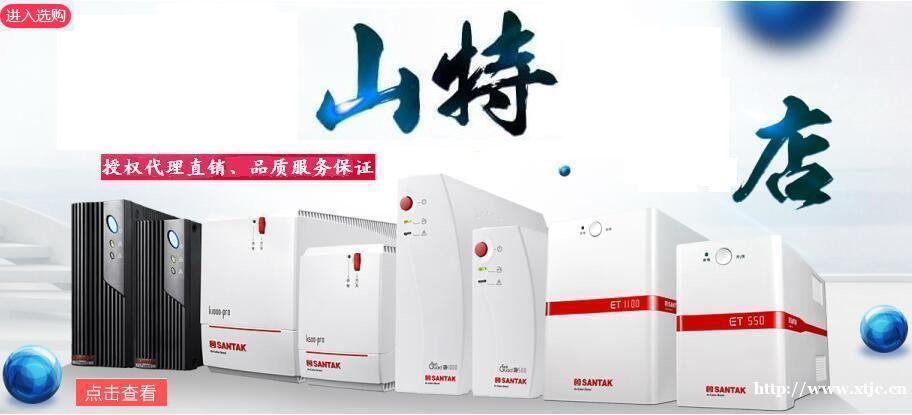 供应日本汤浅蓄电池