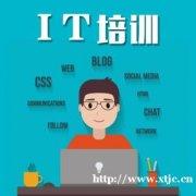 信息技术和信息技术管理ISO27001培训