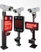 成牌识别一体机 全网最低价车牌识别停车场系统