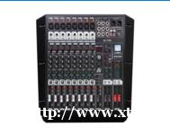 中国讯谷音视频会议系统方案设备提供商