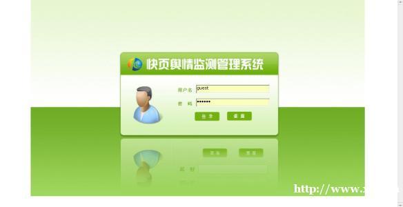 快页舆情监测管理系统IIM-FastPSM