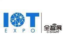 2018上海国际物联网、RFID与智能卡用展览会