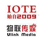 2018第十届苏州国际物联网博览会
