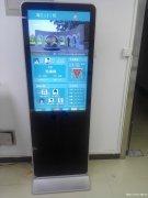 电子班牌软硬件系统、智慧校园系统、课堂互动系统