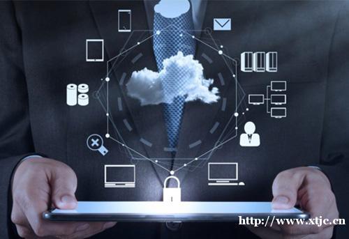 IT系统集成服务