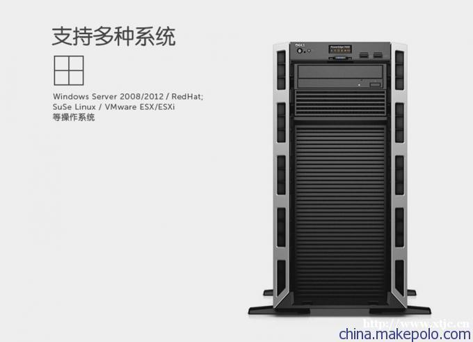 服务器,NAS网络存储,工作站,上网行为管理,台式电脑,防火