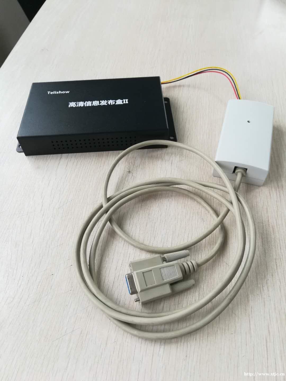 RSS232串口协议控制系统集成广告播放器