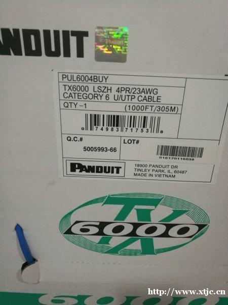 美国泛达PANDUIT综合布线代理商