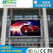 专业制造商LED显示屏