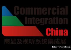 上海国际商显及视听千赢国际老虎机展