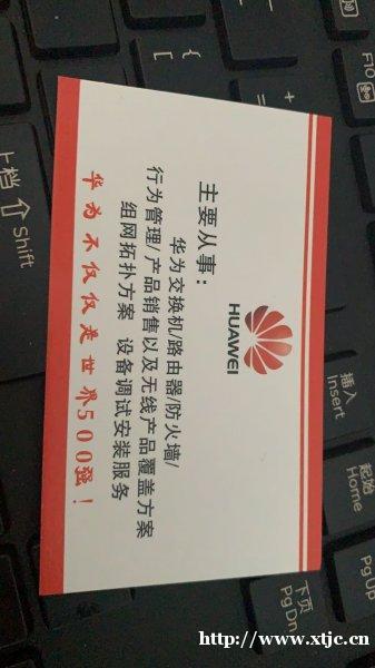 河南省玉轩颖浩网络科技有限公司