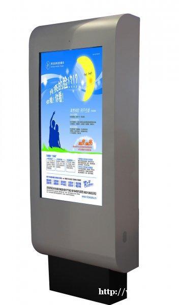 南宁75寸液晶广告机