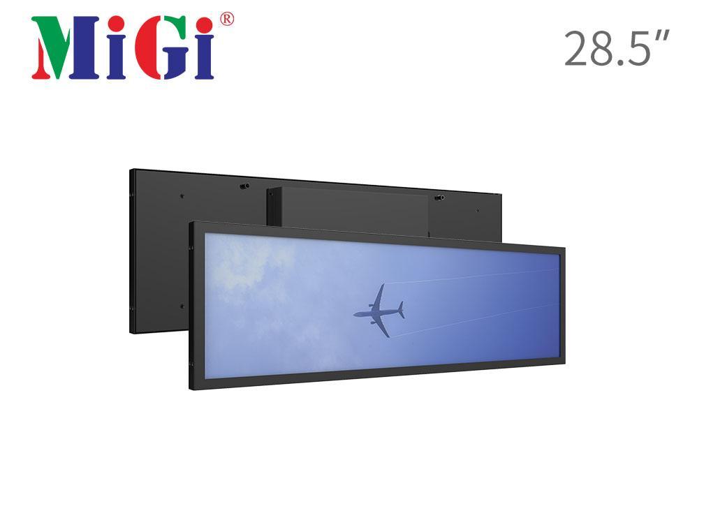 专业生产户外高亮屏 户外条形广告机