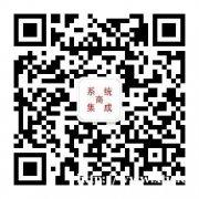 """""""千赢国际老虎机商""""微信公众号上线"""