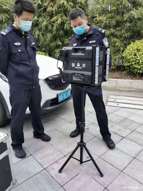 应急指挥便携防水特种强声器(声波驱散)