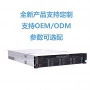 分布式存储,大数据存储,视频存储