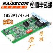 瑞斯康达RC112-GE-S1千兆收发器