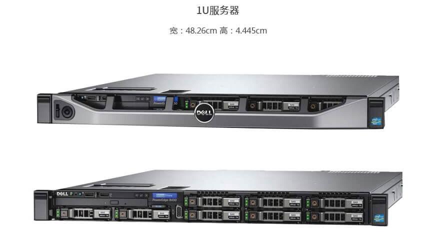 云南昆明云南服务器租用、昆明服务器托管服务