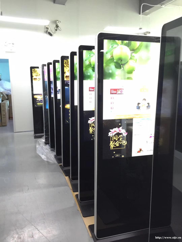 双面液晶广告机-落地式液晶广告机厂家