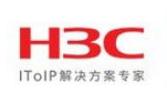 华为 H3C交换机 路由器 防火墙 金牌代理
