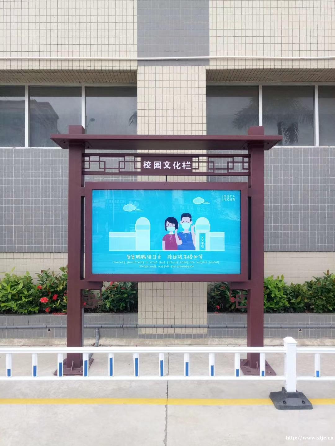 户外液晶广告机户外商显广告屏触控一体机查询机