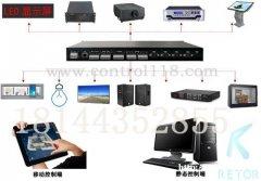 四川中控系统智能互动多媒体中控系统场景触发视频播放器