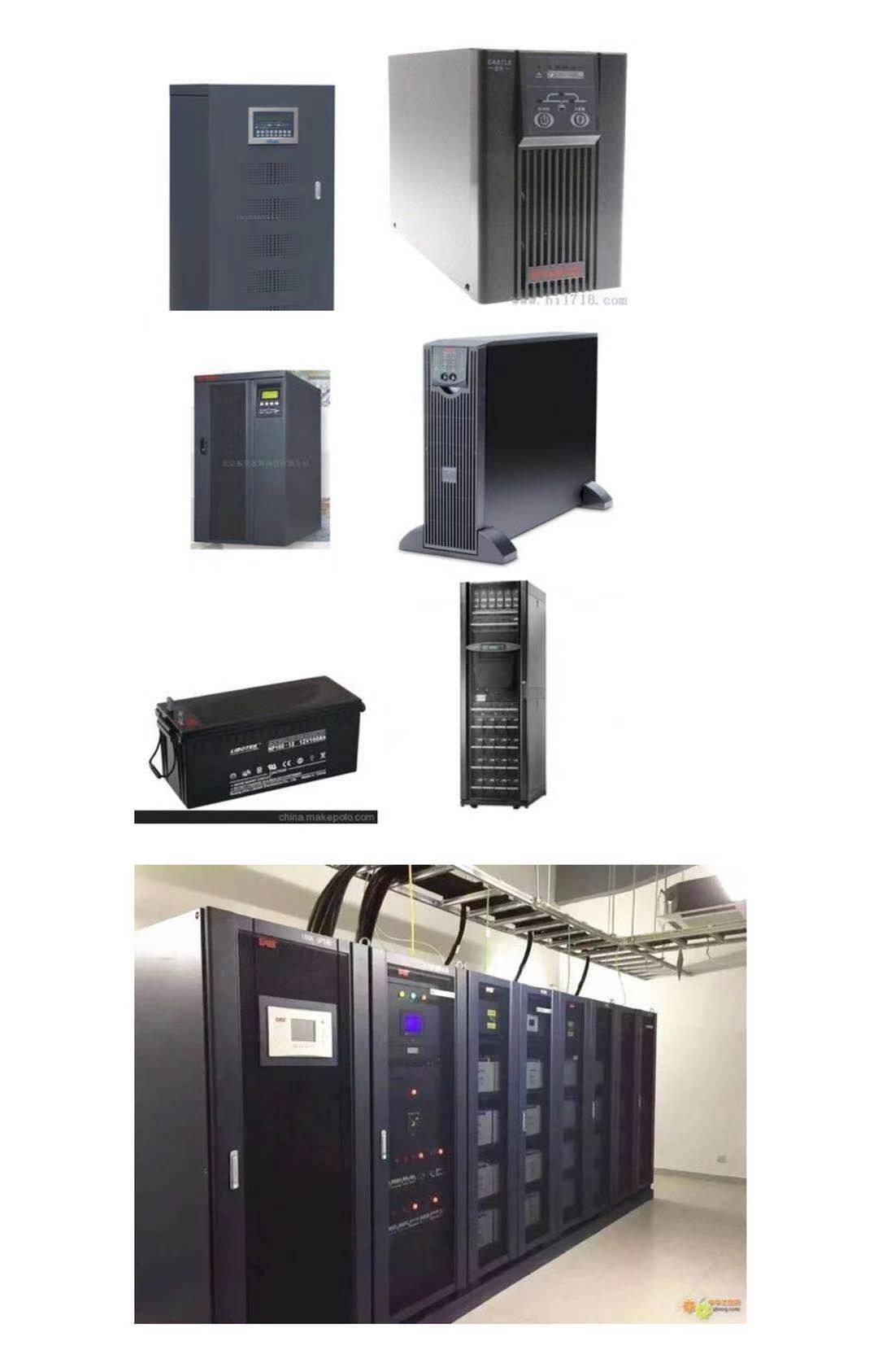 山特UPS电源及松下蓄电池
