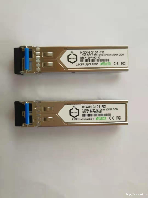 百兆光模块/单模单纤光模块/千兆光纤模块/SFP模块