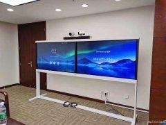 北京华为视频会议系统解决方案