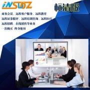 宝利通视频会议设备山东热销18660122212