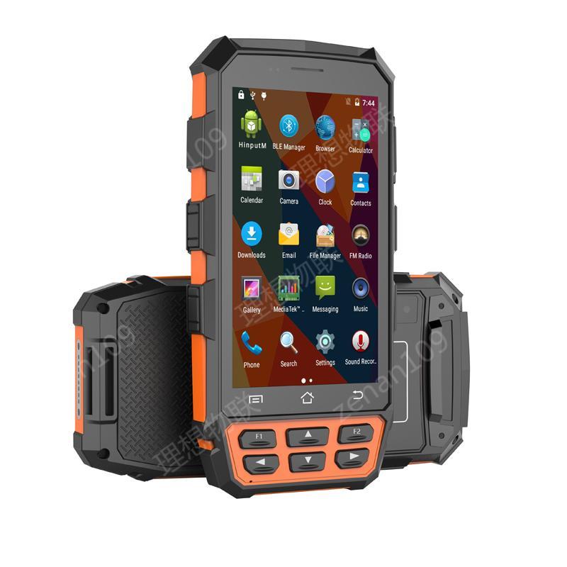 Lora无线收发手持机 便携终端PDA